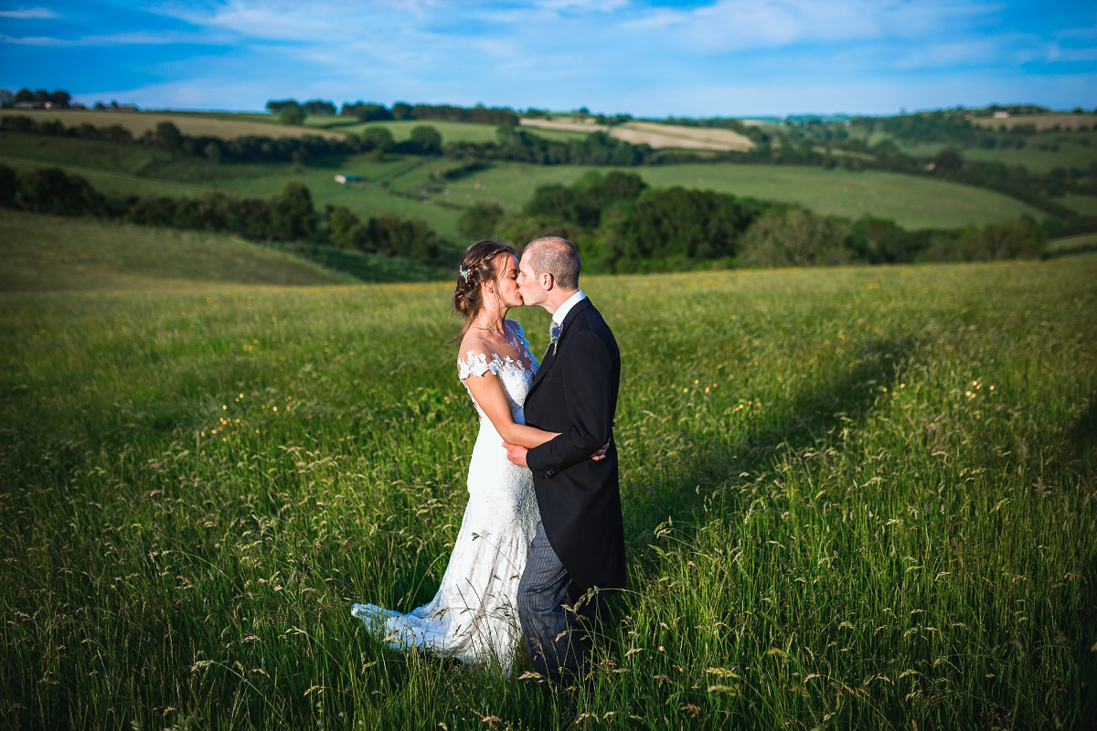 wedding photography at hamswell house